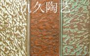 �鹁霉�司供应内墙文化砖,外墙文化砖