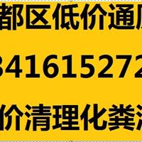 广州东明清洁服务有限公司花都分公司
