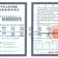 供应深圳电气安全检测授权机构