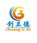 深圳市创立德塑胶材料有限公司