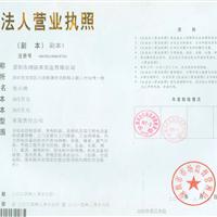 深圳市鸿凯丰实业有限公司