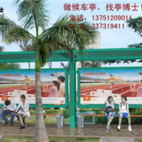供应深圳候车亭/碳钢候车亭/候车亭配件