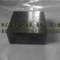 钨钢多少钱一公斤