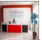 上海正硕国际贸易有限公司