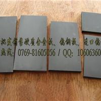 供应CD850钨钢精磨棒_cd850钨钢材料