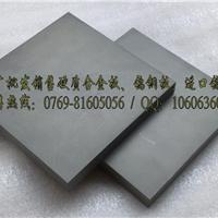 供应YG8高耐磨钨钢板_YG8钨钢厚板