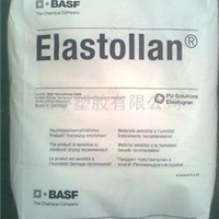 Elastollan M80A55 抗油脂TPU