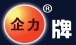 邯郸市祥生铸造有限公司广州办事处