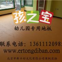 北京优尚地板生产厂家面向全国塑胶地板经销商招商