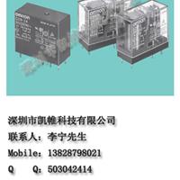 ��Ӧŷķ��˫��Ȧ�̵���G2RK-2-24VDC