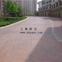 供应压模地坪18元/平方米(特价优惠直销)
