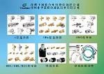 深圳中冀联合科技股份有限公司