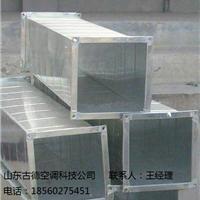 供应中央空调风管生产厂家