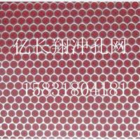 供应金属冲孔网板