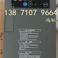 供应三垦S06变频器,三垦S06-4A006-B变频器