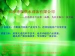 广东广西福建无负压稳流给水设备,皇家品质