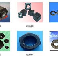 永年县河北铺鸿瑞高强度紧固件有限公司