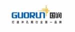 安平县国润五金网类制品有限公司