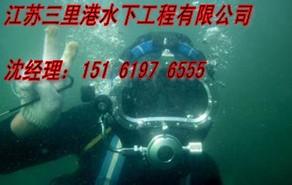 供应胶州潜水作业公司
