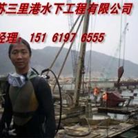 供应章丘潜水作业公司