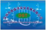 深圳市德盛添实业发展有限公司