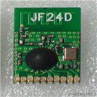 供应2.4G无线模块 无线收发模块JF24D