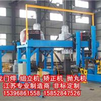 供应4米H型钢龙门焊 钢结构生产线非标定制