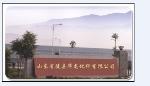 陵县华龙化纤有限公司