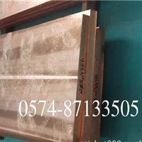 C17200铍铜圆棒 铍铜价格 C17200铍铜板