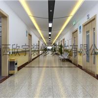 西安医院装修|西安诊所装修|西安医院设计