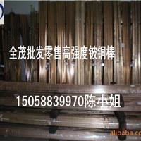 高硬度铍铜板 全硬铍铜带C17510导热铍铜棒