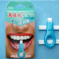 美白洁牙擦 纳米海绵产品 牙齿美白
