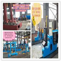 供应h型钢自动焊接设备江苏厂家非标定制