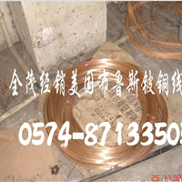 进口高铍铜硬度 铍铜带 C17200导热铍铜圆棒