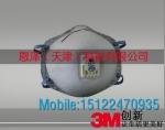 供应3M8577防护口罩