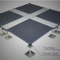 供应OA架空地板 (多功能线槽)