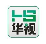 深圳市华视安防科技有限公司