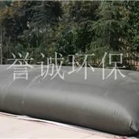 供应REPUTE折叠式储油罐―西安誉诚