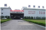 杭州嘉美净化设备有限公司上海分公司