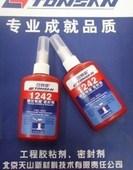 供应广州可赛新1242胶水价格