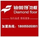 滁州市泰丰木业有限公司