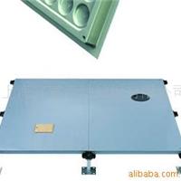 供应上海优质高价架空地板以及支撑配件