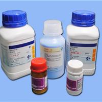 Boc-组氨酸