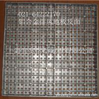 专业供应全钢网络活动地板