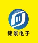 深圳市铭景电子材料有限公司