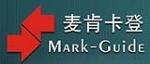深圳市麦肯卡登标牌材料有限公司