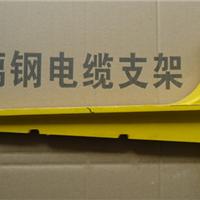 供应全国最优质玻璃钢电缆支架