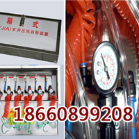 ZYJ型供水自救装置|矿井箱式供水施救装置