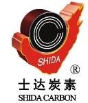 四川广汉士达炭素股份有限公司