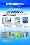 朗凯奇柔韧性防水材料,JS防水涂料